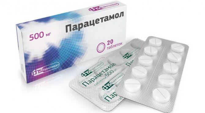 ՌԴ Առողջապահության նախարարությունում հայտարարել են, որ կորոնավիրուսը կարելի է բուժել իբուպրոֆենով և պարացետամոլով. Ինտերֆաքս